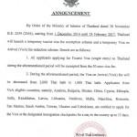 Visa Fee Announcement